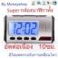 Super Digital Clock อัดต่อเนื่อง 10ชม.!!!ไม่ต้องต่อสาย มีโหมดตรวจจับการเคลื่อนไหว thumbnail 1