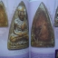 เปิดโลกพระหลวงปู่ทวด เหยียบน้ำทะเลจืด เล่ม1 thumbnail 7