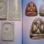 หนังสืออมตวัตถุมงคลยอดนิยมหลวงปู่ม่น วัดเนินตามาก thumbnail 4