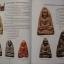 หนังสือพระหลวงปู่ทวด วัดประสาทบุญญาวาส thumbnail 4