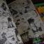 ทายาทมังกร (3 เล่มจบครบชุด, ผู้เขียน The Star และ จอมคนทาเครุ ) thumbnail 5