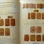 หนังสือ หลวงพ่อปาน วัดบางนมโค จ.พระนครศรีอยุธยา thumbnail 3