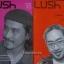 LUSh ฉบับที่ 1-8 (8 เล่ม) thumbnail 2