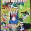 Anime ฉบับปฐมฤกษ์ thumbnail 1