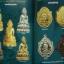 หนังสือพระเหนือโลก รวยทันใจ หลวงปู่หมุน ฐิตสีโล อมตสงฆ์ทรงอภิญญา 5 แผ่นดินเป็นหนังสือเล่มเล็ก thumbnail 6