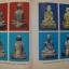 ประมวลภาพพระเครื่องและวัตถุมงคล พระราชวุฒาจารย์ [หลวงปู่ดุลย์ อตุโล] วัดบูรพาราม จังหวัดสุรินทร์ thumbnail 9