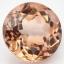 พลอยโทปาส (Topaz) พลอยธรรมชาติแท้ น้ำหนัก 4.75 กะรัต thumbnail 2
