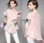 &#x1F380 Lady Ribbon's Made &#x1F380 Lady Grace Pastel Floral Embroidered Blouse thumbnail 4
