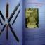 หนังสือ วัตถุมงคลยอดนิยม วัดสะพานสูง นนทบุรี thumbnail 2