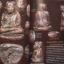 หนังสือไทยพระหลวงพ่อเงินองค์ครู พิมพ์ครั้งที่ 2 thumbnail 6