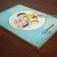 โปโกะ แมวจอมอภินิหาร เล่ม 9 (ผลงานผู้วาด โดราเอมอน) thumbnail 2