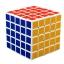 ShengShou 5x5x5 Speed Puzzle Cube thumbnail 18