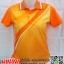 เสื้อโปโลสำเร็จรูป แบบอัดลาย สีส้ม ทรงสปอร์ต thumbnail 1