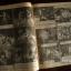 ถล่มด่านปืน (๒๕๒๖, หนังนิ่ง) thumbnail 4