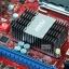 [775/DDR2] MSI P43T-C51, 775, DDR2 thumbnail 5