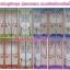 ม่านประตูกันยุง รุ่นเกรดเอ ไซส์ 90 แบบพิมพ์ลายลิงน้อย 5 สี thumbnail 1