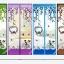 ม่านประตูกันยุง รุ่นเกรดเอ ไซส์ 100 แบบพิมพ์ลายปั่นรัก 5 สี thumbnail 19