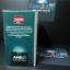 [AM3] Athlon II X2 250 3.0 GHz thumbnail 5