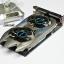GALAXY GTX750Ti 1GB DDR5 thumbnail 5