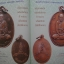พระครูภาวนาภิมณฑ์หลวงปู่สุข ธมฺมโชโต วัดโพธิ์ทรายทอง อ.ละหานทราย จ.บุรีรัมย์ thumbnail 10