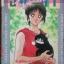 Short Program (by Mitsuru Adachi) thumbnail 1