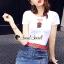 Seoul Secret Say's... Rose T Shirt with Pierce Denim Skirt Set thumbnail 1