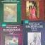 วิลเลียม เชกสเปียร์ (William Shakespeare) ฉบับปกแข็ง 4 เล่ม **ครบ 20 ปี แพรวสำนักพิมพ์ thumbnail 1