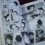 Short Program (by Mitsuru Adachi) thumbnail 4