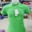 เสื้อโปโลสำเร็จรูป สีเขียวอ่อน thumbnail 1