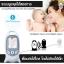 เบบี้มอนิเตอร์ Baby Monitor & Camera กล้องดูแลเด็ก หน้าจอ 2.4 นิ้ว ไม่ต้องใช้เน็ท thumbnail 24