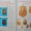 หนังสือคู่มือการประกวด พระหลวงปู่ทวด วัดช้างให้ thumbnail 12