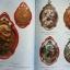 หลวงปู่ดุลย์ วัดบูรพาราม จังหวัดสุรินทร์ thumbnail 14