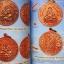 หนังสือไทยพระ หลวงพ่อสุด วัดกาหลง thumbnail 5