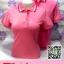 เสื้อโปโลสำเร็จรูป สีชมพู เนื้อผ้า TK สวมใส่สบาย ราคาเบาๆ thumbnail 3