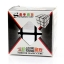 รูบิค ShengShou 3x3x3 Mirror Bump Puzzle Cube thumbnail 32