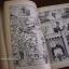 ตำรวจกาลเวลา ตอน ตำนานแดร็กคูล่า (ฟูจิโกะ ฟูจิโอะ) thumbnail 4