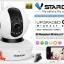 กล้องวงจรปิดไร้สาย VSTARCAM C23S WIFI IR P/T IP CAMERA 1080P thumbnail 1