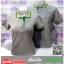 เสื้อโปโลสำเร็จรูป สีเทาขลิบเขียว เนื้อผ้า TK สวมใส่สบาย ราคาเบาๆ thumbnail 2