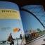 นิตยสารสารคดี ปก สมเด็จพระพุฒาจารย์ โต พรหมรังสี thumbnail 4