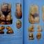 หนังสือ ประวัติและวัตถุมงคลยอดนิยมหลวงพ่อปาน วัดมงโคธาวาส thumbnail 6
