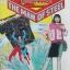 The Man of Steel : ซูเปอร์แมน บุรุษเหล็กจอมพลัง thumbnail 1
