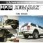 ชุดท่อ HKS LEGAMAX Carbon Tip thumbnail 1