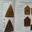 หนังสือ ชี้จุดศึกษาพระหลวงปู่ทิม วัดระหารไร่ จังหวัดระยอง แท้-เก๊ thumbnail 10
