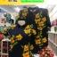 เสื้อโปโลลายดอก ดอกชบาเหลือง เนื้อผ้า COTTON100% เหลือ SIZE ชาย M thumbnail 1