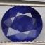 พลอยไพลิน (Blue Sapphire) พลอยธรรมชาติแท้ น้ำหนัก 3.05 กะรัต thumbnail 1