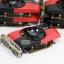MSI R6770 1GB GDDR5 128Bit thumbnail 6