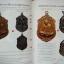 หนังสือ ชี้จุดศึกษาพระหลวงปู่ทิม วัดระหารไร่ จังหวัดระยอง แท้-เก๊ thumbnail 4