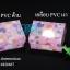กล่องกระดาษโน๊ต สีชมพูหวานแหวว ขนาด 7.5 x 10 x5 cm thumbnail 1
