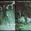 The Matrix Revolutions (ใบปิดภาพยนตร์ 4 ใบครบชุด) thumbnail 3