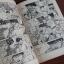 Akira เล่ม 5 (พิมพ์เก่า By Otomo Kattsuhiro) thumbnail 4